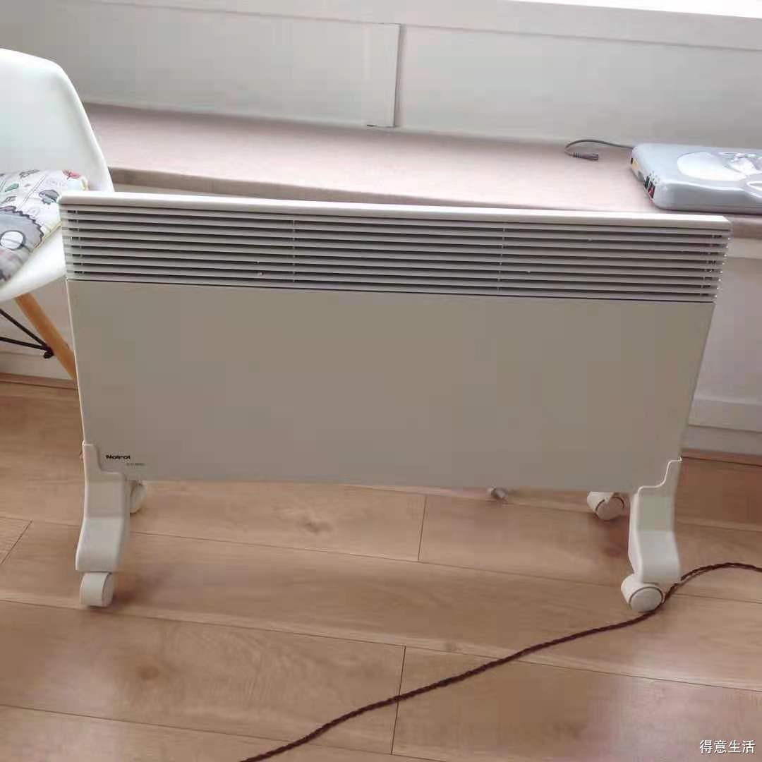 装水暖还是装电暖?打破常规装电暖,这样装至少能省2万!