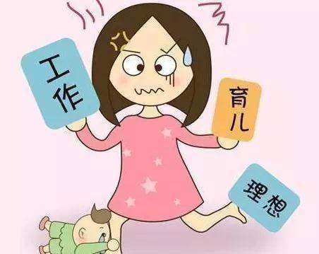 孩子一哭老公就没耐心带,请的人也指望不上,难道就只能辞职回家做全职么?