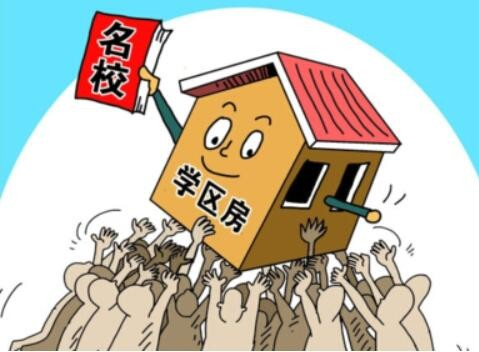 不懂就问,武汉会不会实行类似深圳的大学区制度?