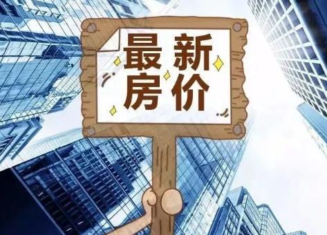 徐家棚滨江三楼盘的情况如何,大家觉得应该怎么选?