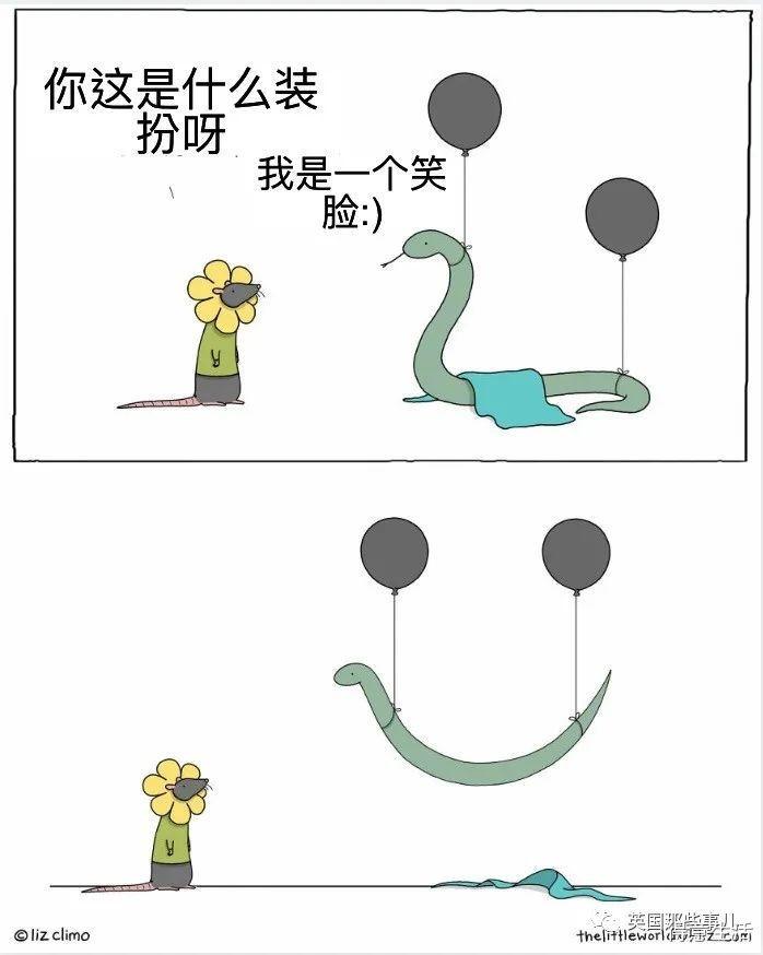 如果小动物会说话,他们都在聊什么?这个漫画家好治愈!