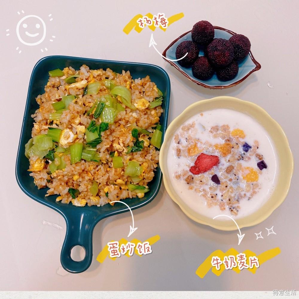 十分钟搞定营养早餐,花样早餐做起来!