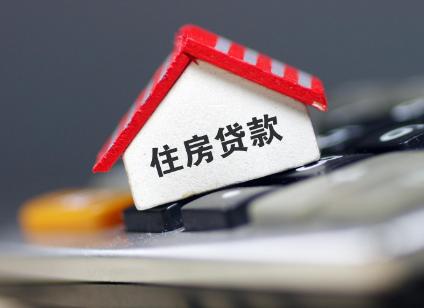 购房者又要哭泣在路上了 多城市房贷利率上涨!