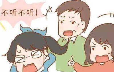 因为和老婆对待孩子的态度产生了矛盾,不知道怎么办了!