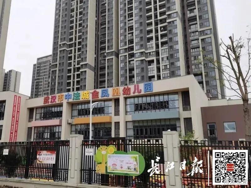 武汉蔡甸区公办幼儿园新增+扩招!看看有没有离你家近的幼儿园!