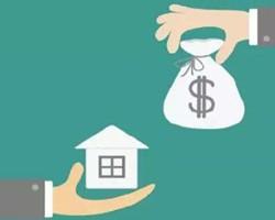 大家商贷办理完抵押都是过了多久才放款呀?
