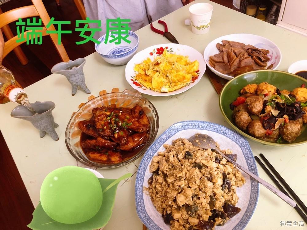 端午家宴,过节就是要一家人齐齐整整!