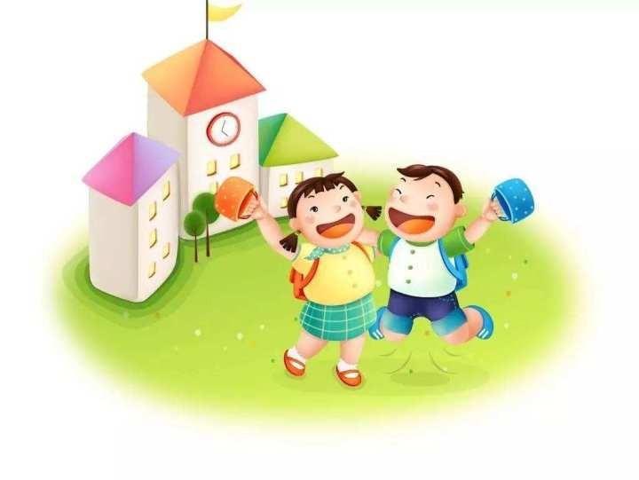坐标四新金地澜菲溪岸,求附近的公立幼儿园的关系网!