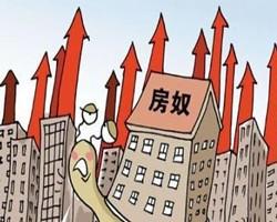 大家房贷月供多少?现在每月月供感觉压力大,上有老下有小!
