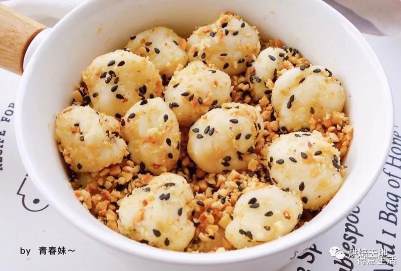 糯米粉和花生这样做太美味了,香甜软糯有嚼劲儿!