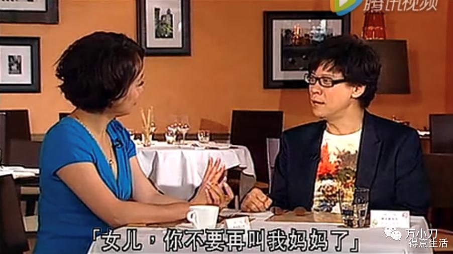 邓萃雯火辣情史:万梓良为她当街下跪,江华为她出轨而不后悔!