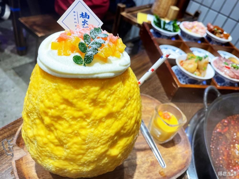 约个楠火锅,重庆火锅开到武汉了。味道没有在重庆吃的麻,很一般。反正这家在大众点评上火锅排名第一