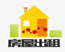 武汉有适合租的好房子吗?请大家推荐!