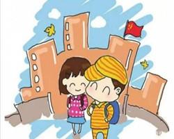 请问大家,孩子能转到武汉来读初中吗?