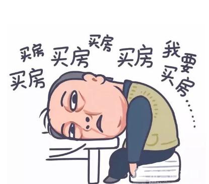 首付40万在武汉买房,小三房应该怎么选?