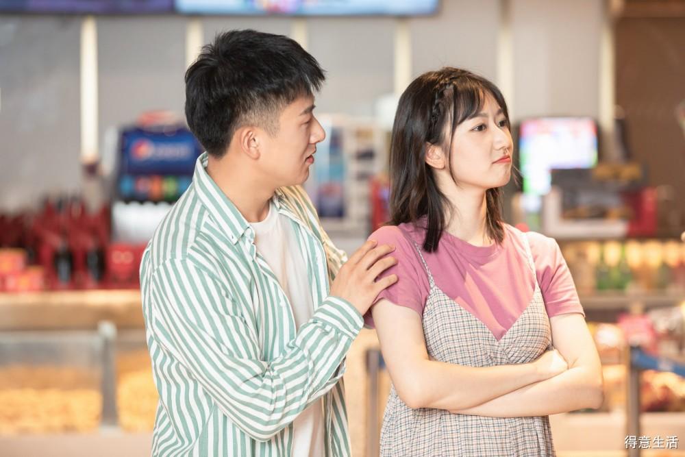 趣味心理学:做男生的第一任女朋友,并不是最好的选择!