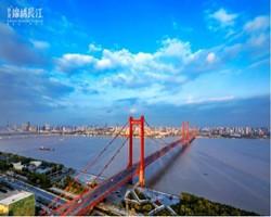 为什么汉阳区江对岸的武昌区发展会缓慢一些?