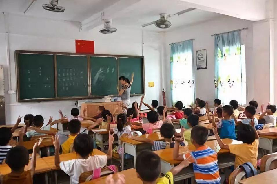 武路路小学金地分校一年级几点放学?学校中午有食堂吗?