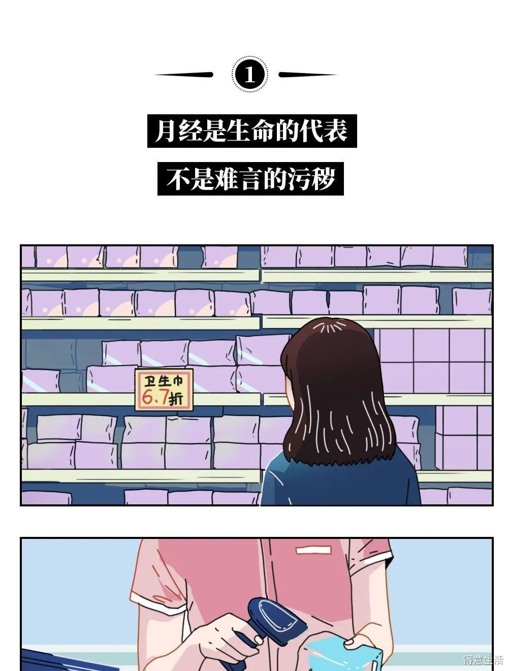 成年男女无法抗拒的心动瞬间TOP10!