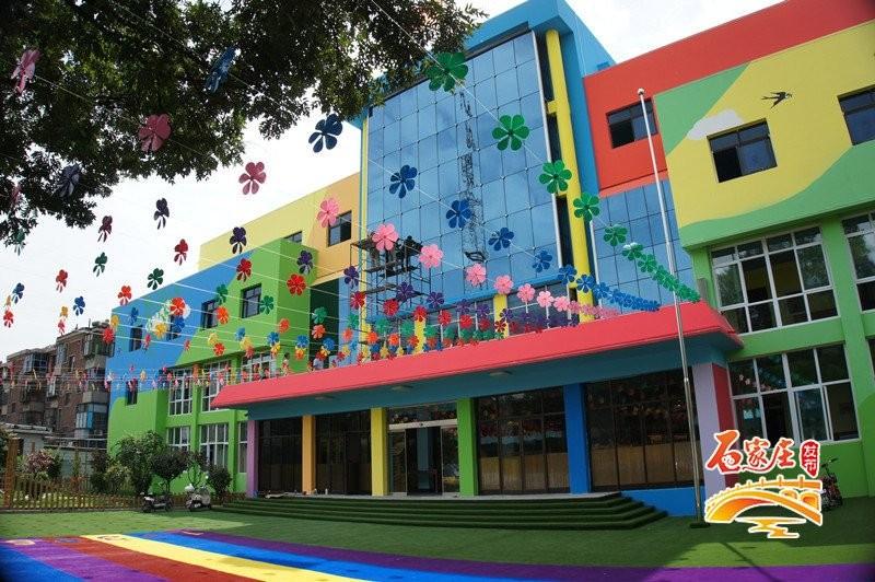住在水果湖茶港,求推荐近期的普惠幼儿园!