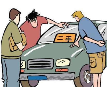 三年半跑了12万公里的法系车二手车会折很多么?