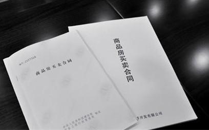 求助,现在凭购房合同可以转武汉市内的户口吗?
