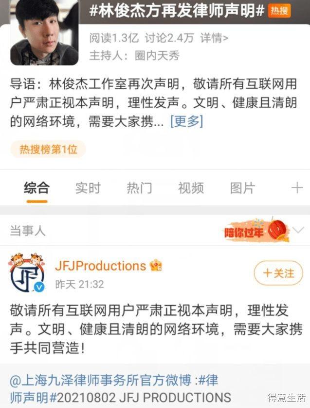 林俊杰再发律师声明后,谢明皓回应:他不仅吸毒,且男女通吃!