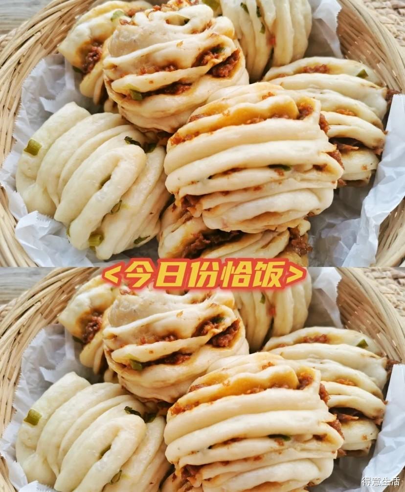 南京爆火的花卷!在家完美复刻,做法超简单!比包子好吃!