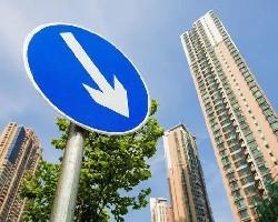 5个均价5W+!14个区300多个楼盘降价,武汉二手房价还会涨吗?