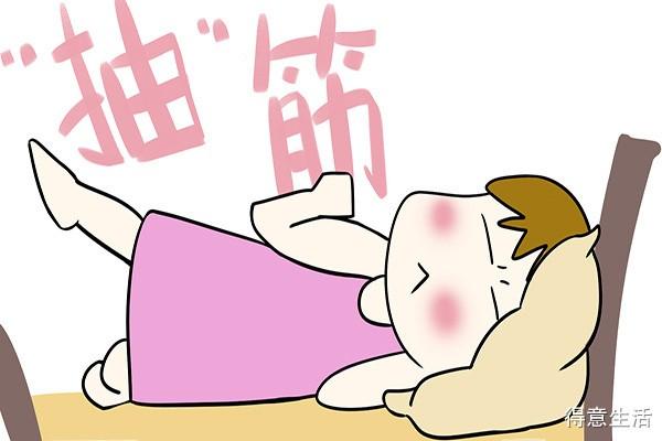睡觉时突然腿抽筋,就是缺钙?错!还有这几个原因,也不要忽视!