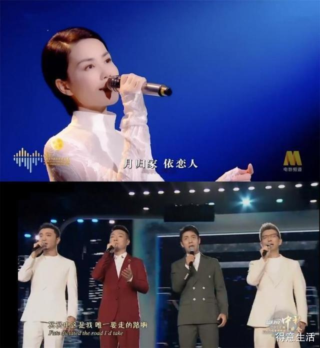央视BOYS晚会首秀PK王菲登台,今夜这两场央视中秋晚会你Pick了谁?