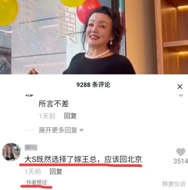 汪小菲独自找大S过节,张兰难过落泪!可他的态度早已证明谁会赢!