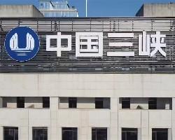 【城事热搜】今天,三峡集团总部迁回湖北!