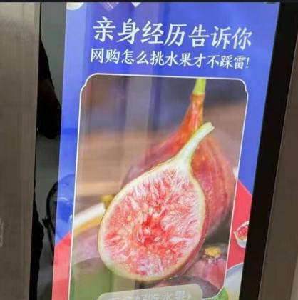 你以为买了个智能冰箱,其实你买了台广告机…