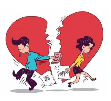 夫妻因为谁管钱的问题,又一次闹到离婚边缘!