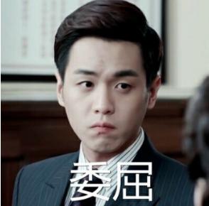 张若昀的助理怎么还没被开除?哈哈哈哈哈!