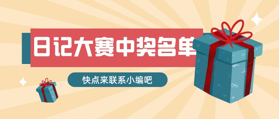 2021届家装日记大赛8~9月中奖名单,京东100元购物卡+定制雨伞等你拿!
