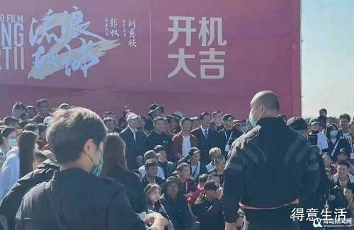 《流浪地球2》在青岛低调开机 吴京回归刘德华加盟!