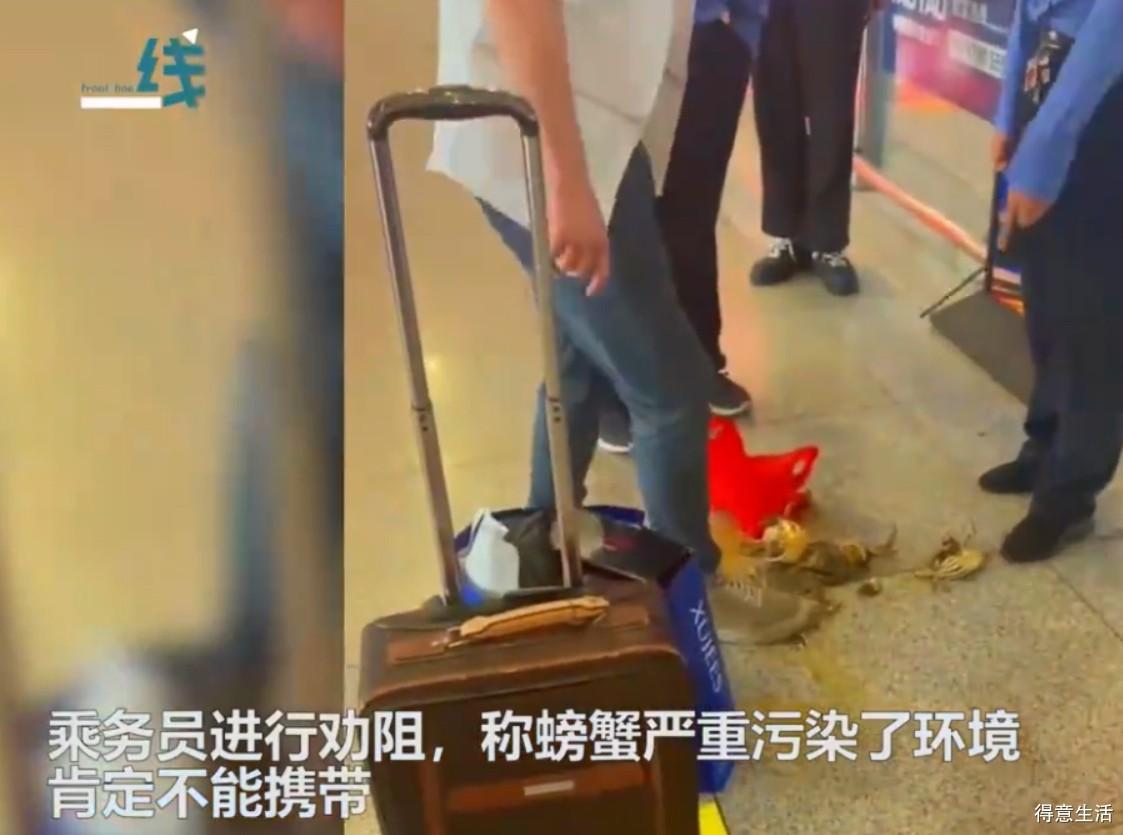 自媒体又开始无底线炒作了,乘务员不让带活螃蟹上高铁!