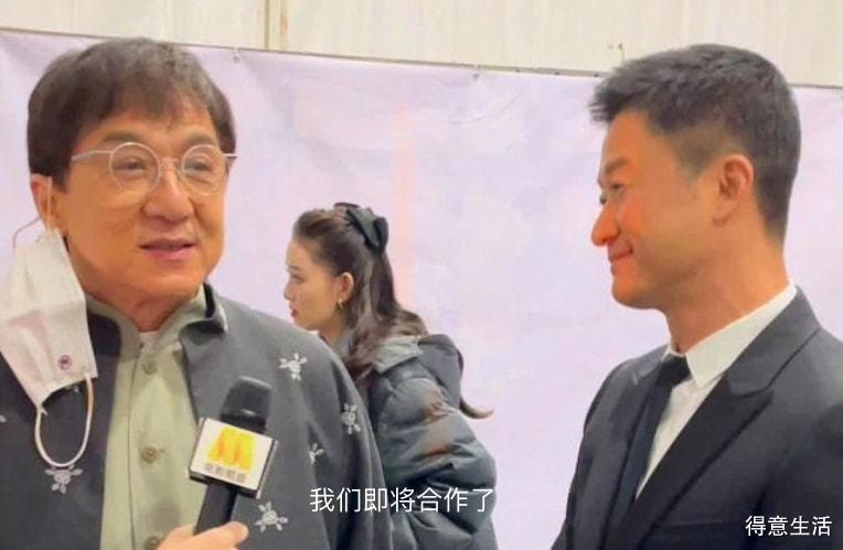 成龙羡慕吴京:我几十年票房200亿,他四部戏就够了,两人即将合作!